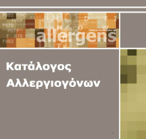 Allergy-catalogue-banner